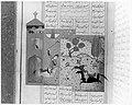 Haft Aurang (Seven Thrones) of Jami MET 44293.jpg