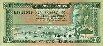 Massawa - A view of the port of Massawa on the Ethiopian dollar note, during the reign of Haile Selassie