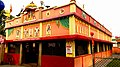 Hanuman Mandir, Hanumannagar.jpg