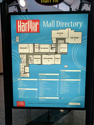 Har Mar Mall - Mall directory from December, 2016