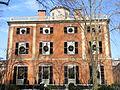 Harrison Gray Otis house (Mt. Vernon Street) - Boston, MA - DSC04643.JPG