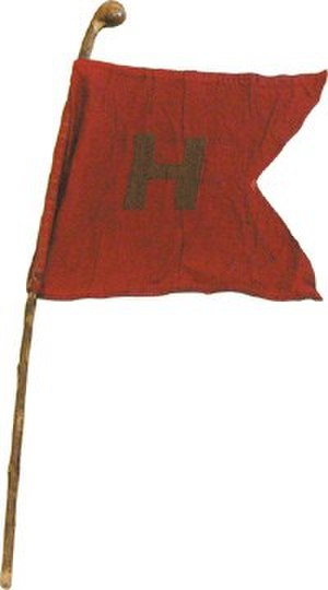 Harvard–Yale football rivalry - Image: Harvard's Little Red Flag