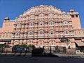 Hawa Mahal, Jaipur 2019.jpg