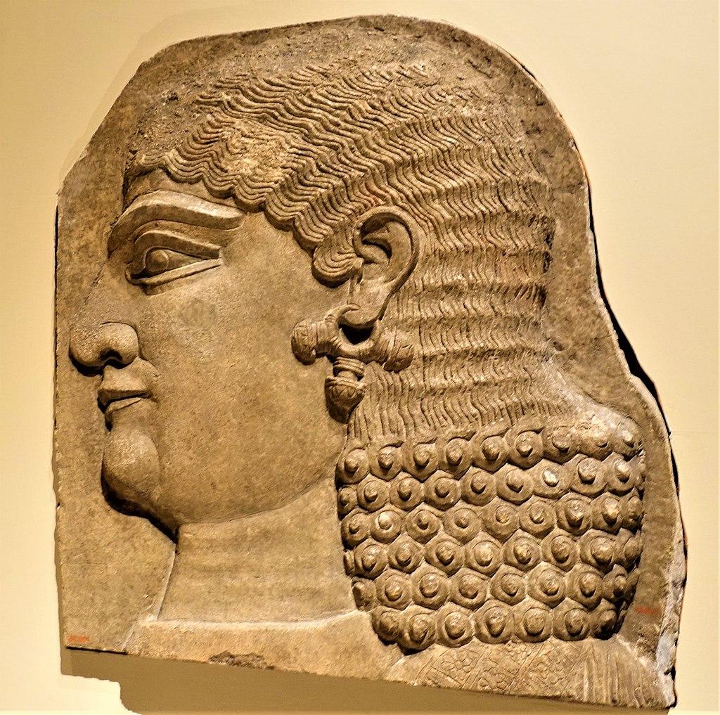 Head of a Beardless Royal Attendant - Eunuch