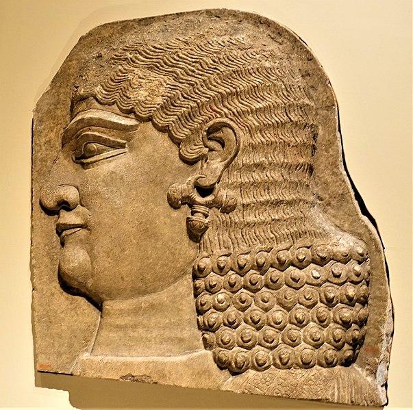 File:Head of a Beardless Royal Attendant - Eunuch - MET - Joy of Museums.jpg