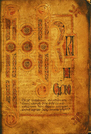 Hereford Gospels - The Hereford Gospels, circa 780, illustrating the Gospel of John