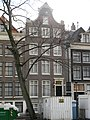 Herengracht 349.jpg