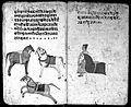 Hindi Manuscript 191, fols 48 verso 49 recto Wellcome L0024241.jpg