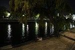 Hiroshima, parco della pace di notte.jpg