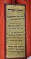 History Plaque - Maharshi Bhavan - Jorasanko Thakur Bari - Kolkata 2015-08-04 1761.JPG