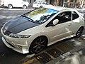 Honda Civic Type R (4).jpg