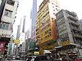 Hong Kong (2017) - 438.jpg