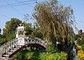 Hortillonnages d'Amiens 190908 Passerelle 3.jpg