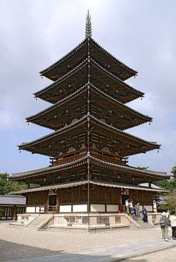 This five-storied pagoda (五重塔, five-storied pagoda?) in Hōryū-ji temple is the oldest such wooden tower in the world.