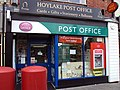 Hoylake Post Office.JPG