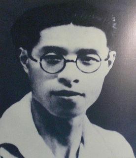 Hu Yepin