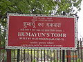 Humayun's Tomb-Delhi 05.JPG