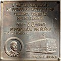 Hungarian electric traction 50 plaque Bp08 Kerepesi2.jpg