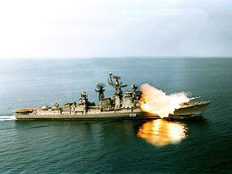 BrahMos - INS Rajput firing a BrahMos missile