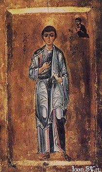 Icon of Apostle Philip (10th c, St. Catherine monastery, Sinai).jpg