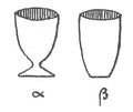Illustration from Foucauld's Dictionnaire touareg, page 138.png