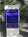 Image of Baghramyan Avenue (Yerevan) in October 2018 - 12.JPG