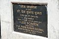 Inaugural Plaque - LED Screen - Ridge - Shimla 2014-05-08 1540.JPG