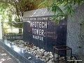 Infotech Tower, IT Park, Nagpur - panoramio.jpg