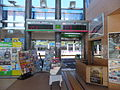 Inside of the Tazawako Station 2.jpg