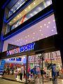 Internsport sport brand Nicosia building Republic of Cyprus.jpg