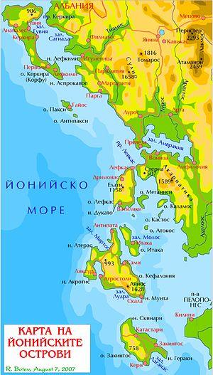 Jonijski Ostrovi Uikipediya