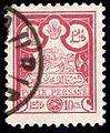 Iran 1891 Sc85 used 11.5.jpg