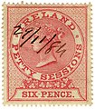 Ireland 6d Petty Sessions court fee revenue stamp used 1880s.jpg