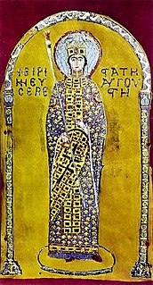 Irene Doukaina Empress consort of the Byzantine Empire