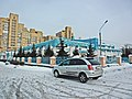 Irkutsk. February 2013. Barguzin, regional court, bus stop Volga, Diagnostic Center. - panoramio (4).jpg