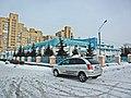 Irkutsk. February 2013. Barguzin, regional court, bus stop Volga, Diagnostic Center. - panoramio (4).jpg