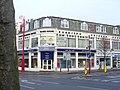Isabel House - geograph.org.uk - 1077730.jpg