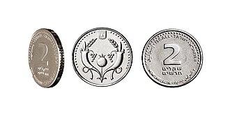 Israeli new shekel - Image: Israel 2 New Sheqels 2010 Edge, Obverse & Reverse