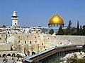 Israel Travels - October 2009 (4025827460).jpg