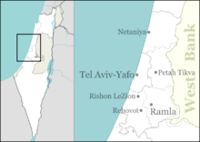 Map showing the location of Ayalon Cave