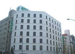 Itokin head office 2009.JPG