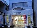 Iwata Mitsuke Post Office.jpg