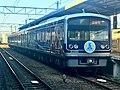 Izuhakone Series 3000 3506F HAPPY PARTY TRAIN in Mishima Station 04.jpg