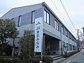 JA Tokyo Minami Head Office.jpg
