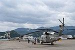 JMSDF SH-60K(8406, 8410) at Maizuru Air Station May 18, 2019 01.jpg