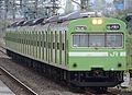JRW 103 NS618.jpg