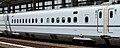 JRW Shinkansen Series N700 766-7000.jpg