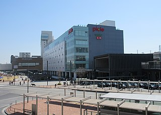 Himeji Station Railway station in Himeji, Hyōgo Prefecture, Japan