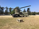 JTF-Bravo's quick reaction force executes deployment readiness exercise 170222-F-LP494-004.jpg