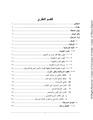 JUA0662763.pdf